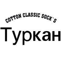 Туркан