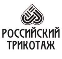 Российский трикотаж