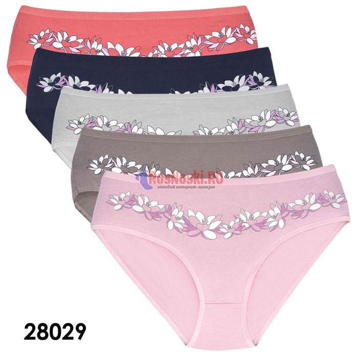 28029 Комплект женских трусов NICOLETTA, слипы, хлопок, с рисунком - фото 213139