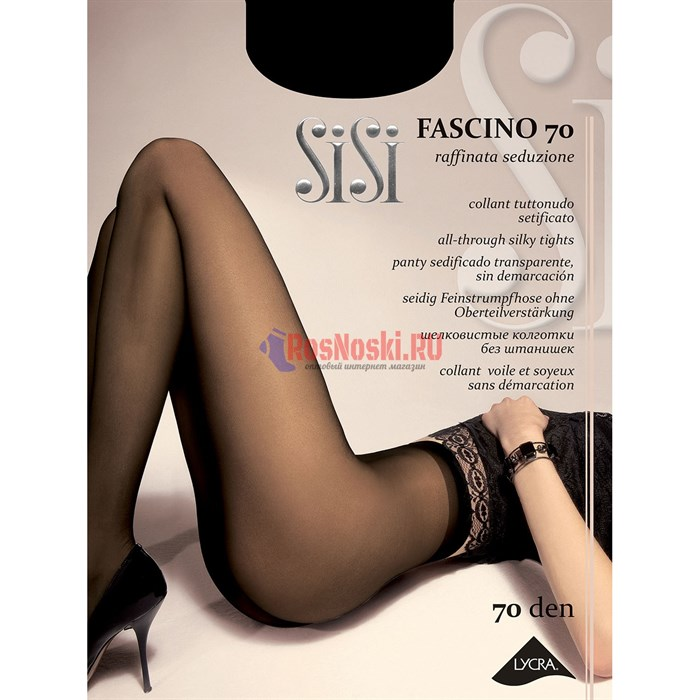 Колготки женские SiSi Fascino 70, матовые, без штанишек - фото 213602