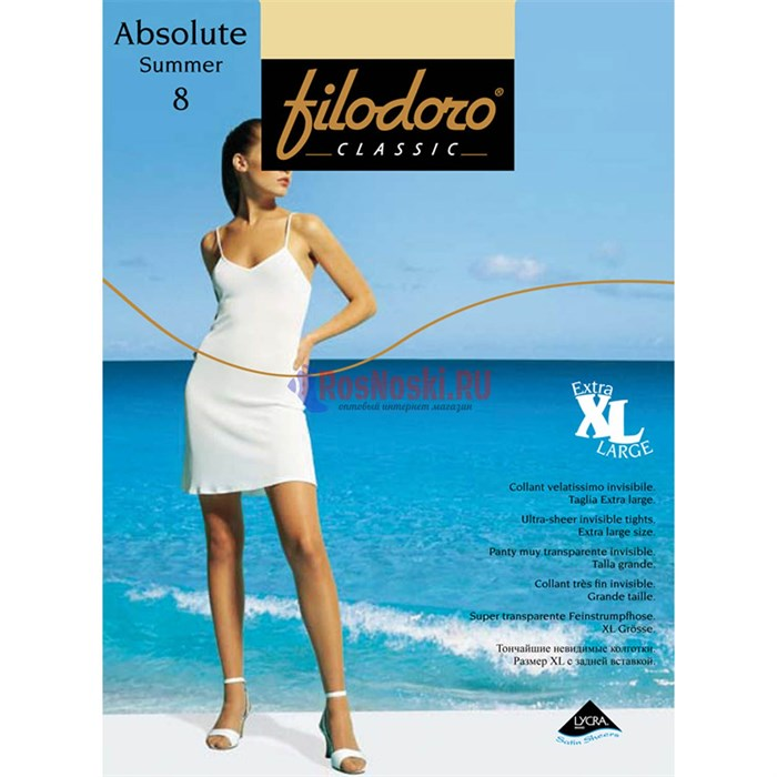 Колготки женские FILODORO Absolute Summer 8 XL, тонкие, без шортиков - фото 216664