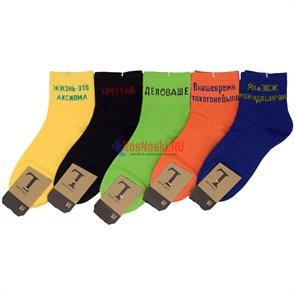 R777 Набор носков женских LUX, хлопок, укороченные, с прикольными надписями