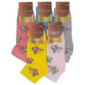 """Носки женские GGG, """"Gloria"""", хлопок, укороченные, """"бабочки"""""""