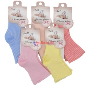 """Р01 Носки детские """"ЛиВ"""", хлопок, для малышей до года, без резинки"""